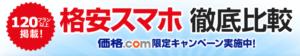 スクリーンショット 2015-01-25 20.56.25