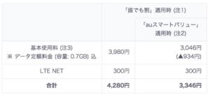 スクリーンショット 2015-01-23 11.51.15