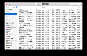 スクリーンショット 2015-04-10 14.03.02