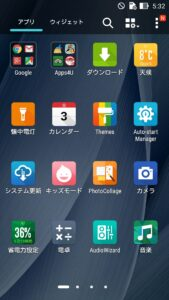 Screenshot_2015-04-03-05-32-40