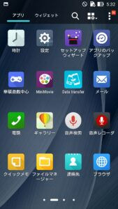 Screenshot_2015-04-03-05-32-44