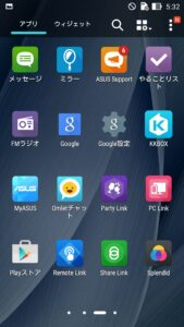 Screenshot_2015-04-03-05-32-48