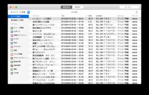 スクリーンショット 2015-04-10 14.02.48
