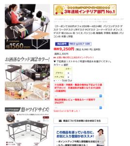 スクリーンショット 2015-05-02 5.12.06