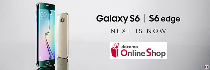 SC04G_dosbanner