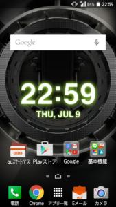 Screenshot_2015-07-09-23-00-00