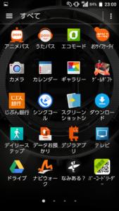 Screenshot_2015-07-09-23-00-11
