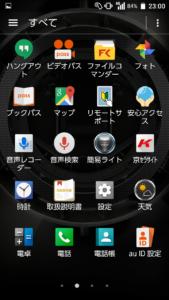 Screenshot_2015-07-09-23-00-17