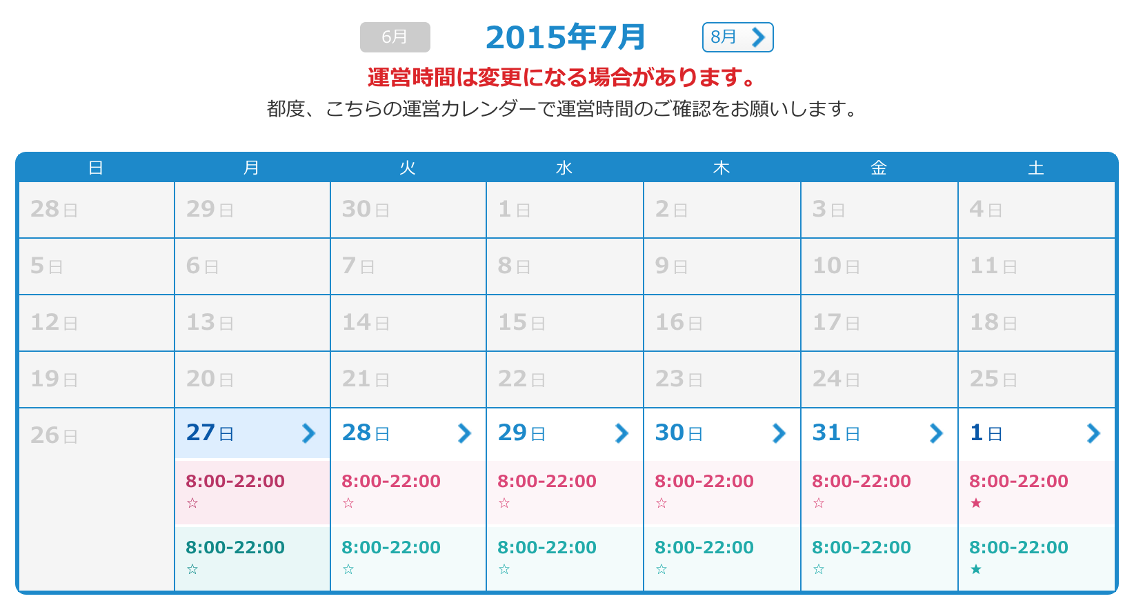 東京ディズニーランドはいつが空いているか | クロポンモビ
