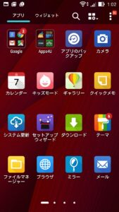 Screenshot_2015-08-07-01-02-24