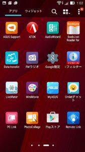 Screenshot_2015-08-07-01-02-35