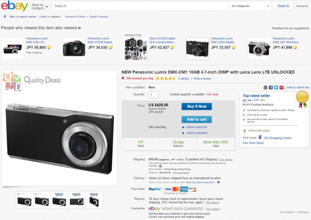 ebay(US) DMC-CM1