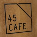 ログハウスみたいで可愛い隠れ家カフェ、45cafeで一息ついてきた