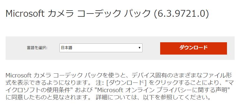 raw_03