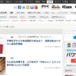 【お知らせ】ITmedia Mobileで連載がスタートしました。