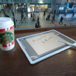 長期使用レポート:HUAWEI MateBookはタブレット以上、ノートPC未満