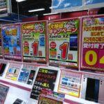 NTTドコモ、一部モデルの新規契約の特価は5月31日まで。6月からのキャンペーン情報まとめ。